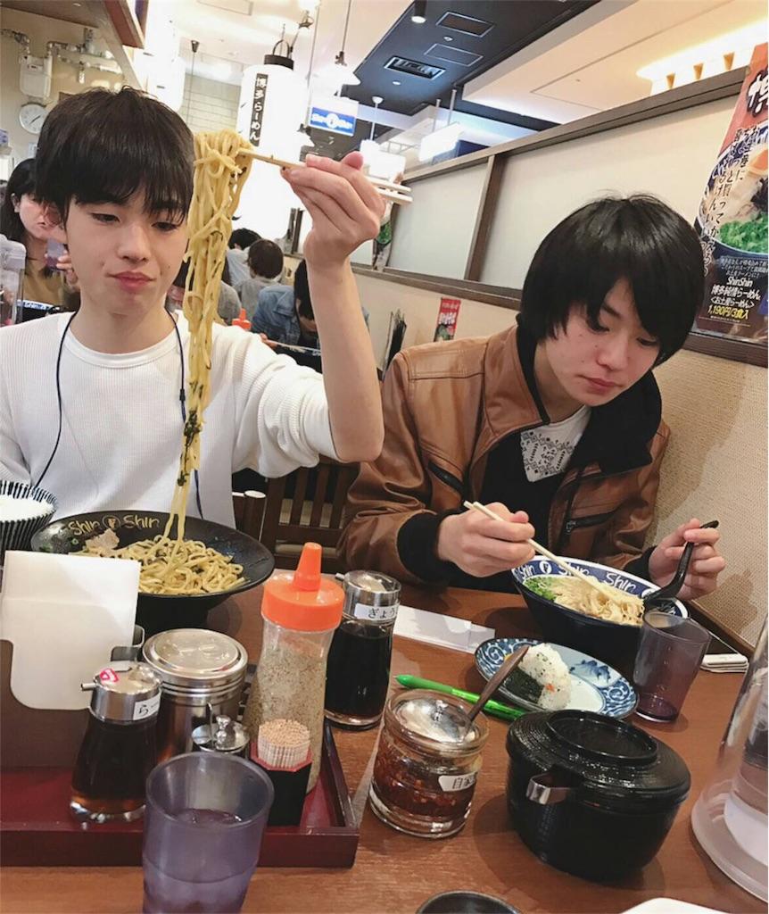 f:id:ichi_123:20170814153834j:image
