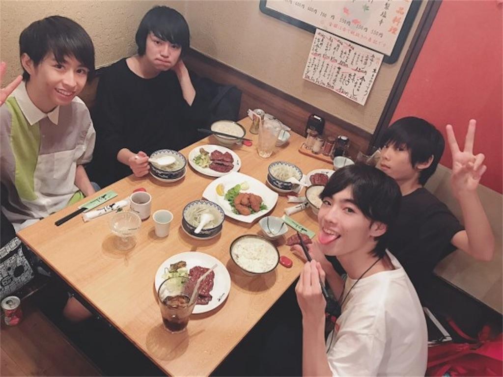 f:id:ichi_123:20170901000641j:image