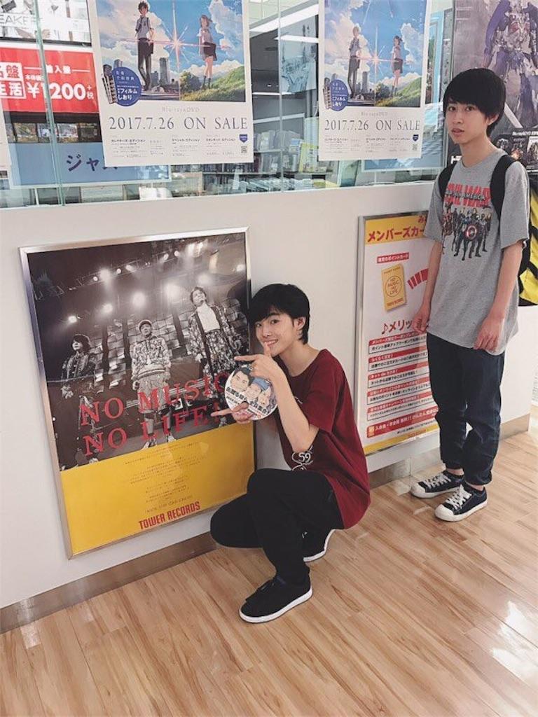 f:id:ichi_123:20171109215320j:image