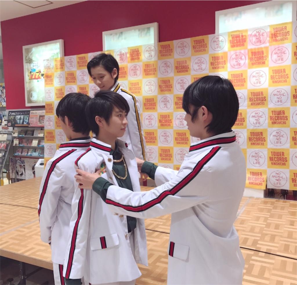 f:id:ichi_123:20171110203649j:image