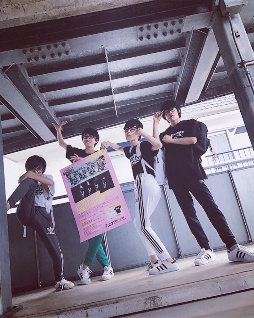 f:id:ichi_123:20171118083823j:image