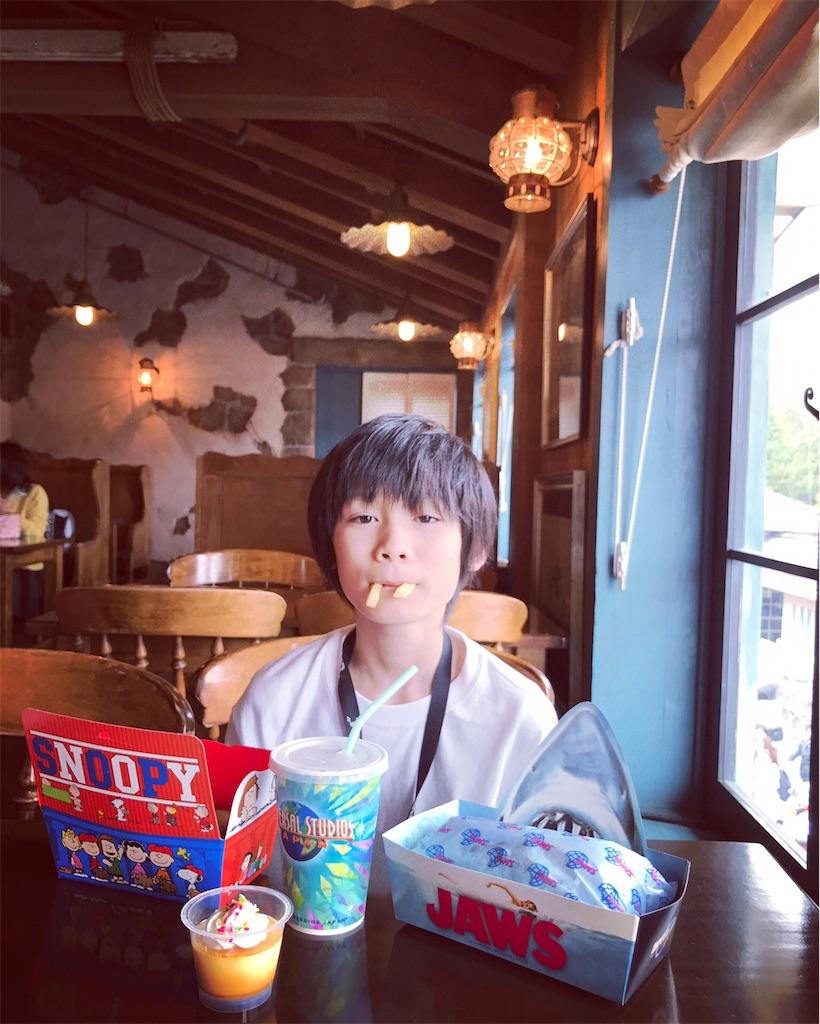 f:id:ichi_123:20180826020628j:image