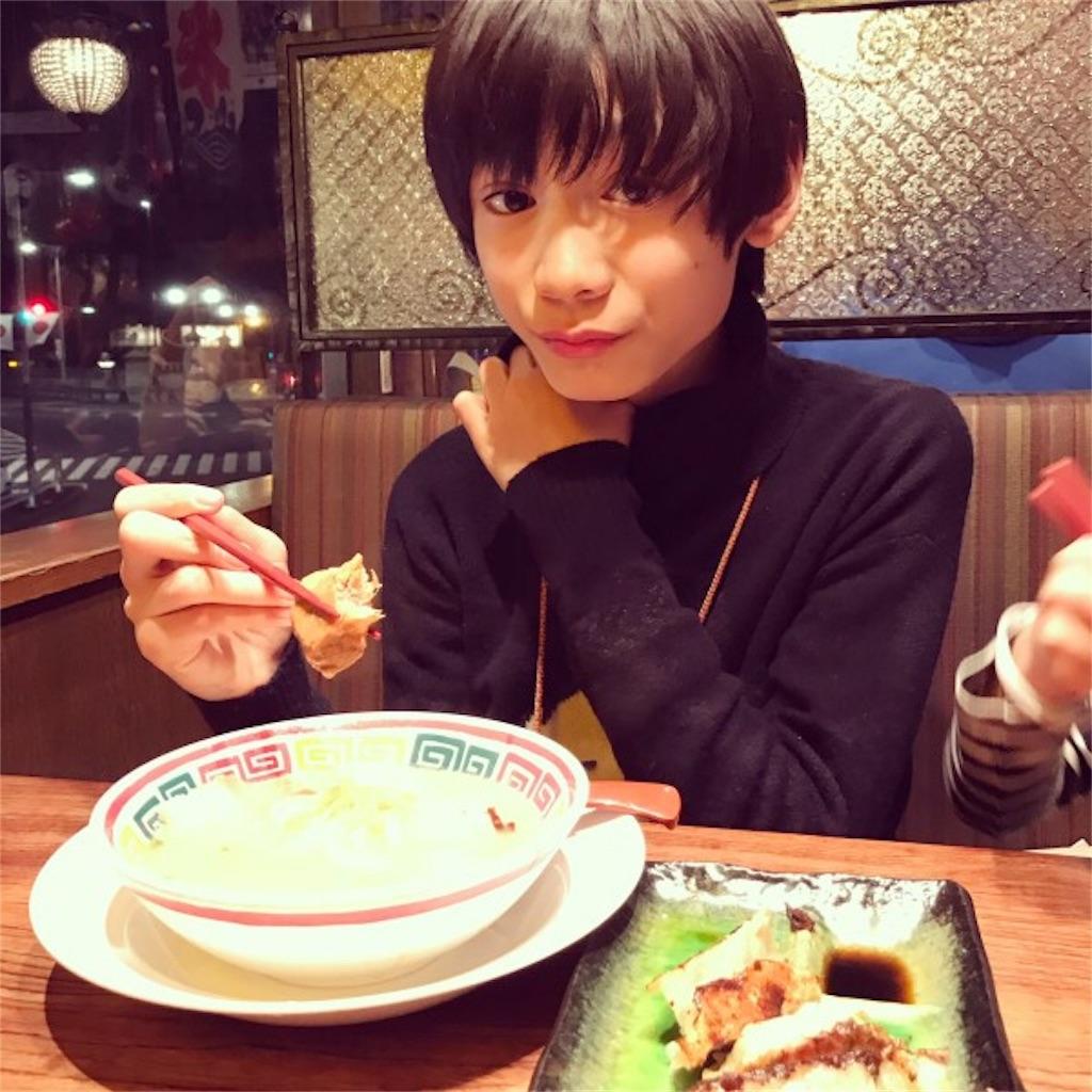 f:id:ichi_123:20180826020901j:image