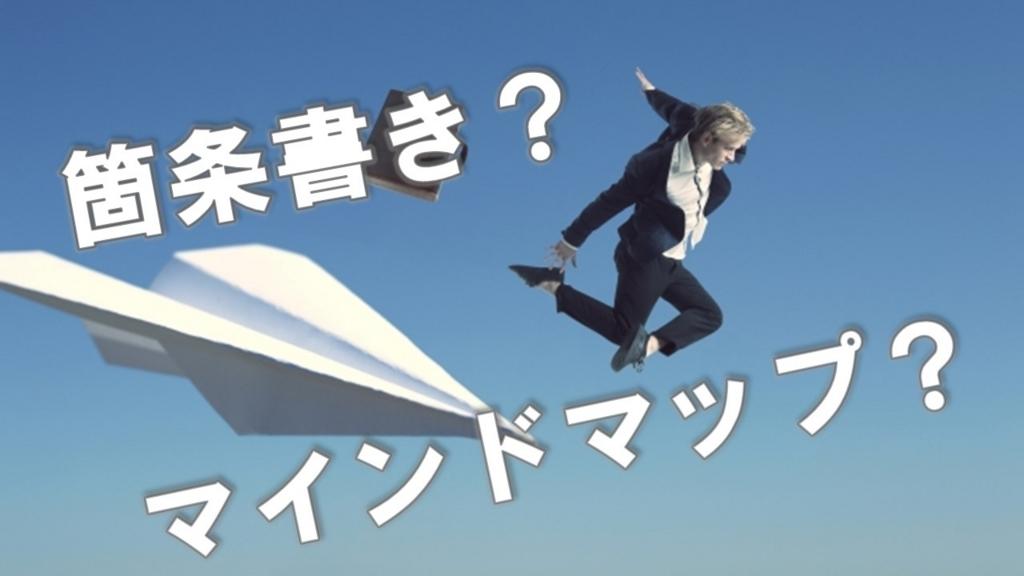 f:id:ichiaki97:20170709174946j:plain