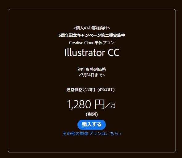 f:id:ichiaki97:20170710224848p:plain