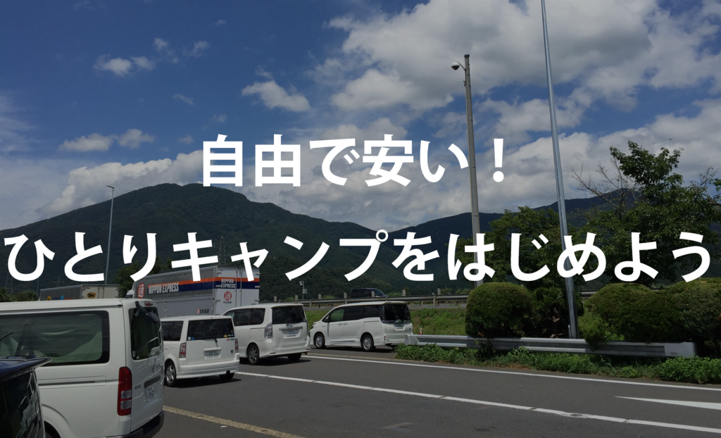 f:id:ichiaki97:20170725202807p:plain