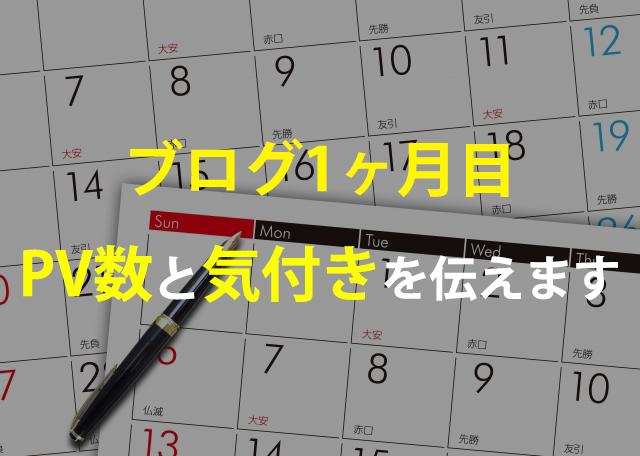 f:id:ichiaki97:20170801230339p:plain