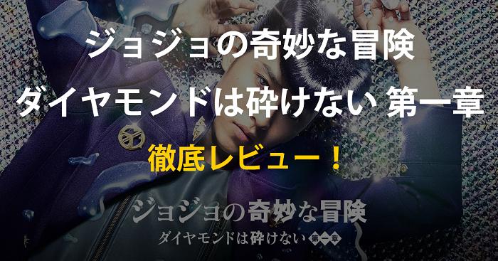 f:id:ichiaki97:20170804191057p:plain