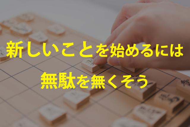 f:id:ichiaki97:20170807154340p:plain