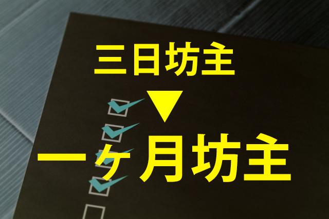f:id:ichiaki97:20170809173440p:plain