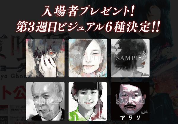 f:id:ichiaki97:20170810004106p:plain