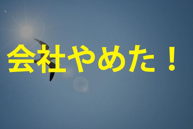 f:id:ichiaki97:20170810205507j:plain