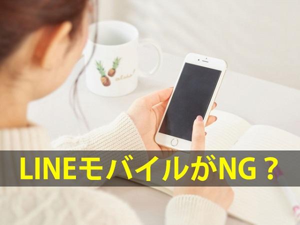 f:id:ichiaki97:20170813231320j:plain
