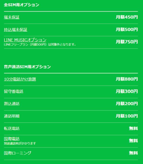 f:id:ichiaki97:20170816002903p:plain