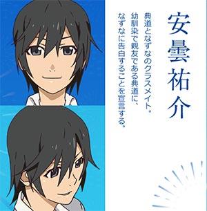 f:id:ichiaki97:20170818155506j:plain