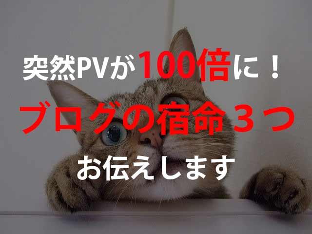 f:id:ichiaki97:20170819234829j:plain