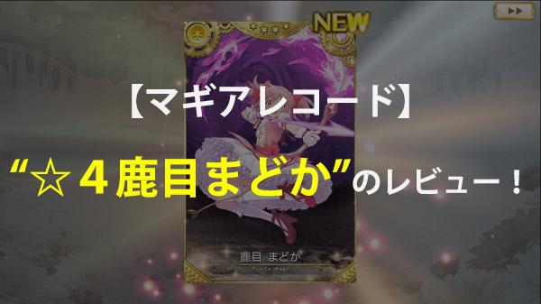 f:id:ichiaki97:20170822132320j:plain