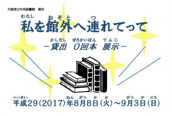 f:id:ichiaki97:20170823173121p:plain