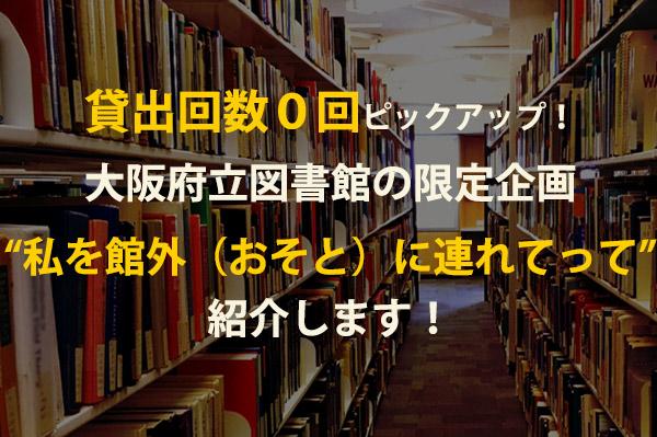 f:id:ichiaki97:20170823182510j:plain