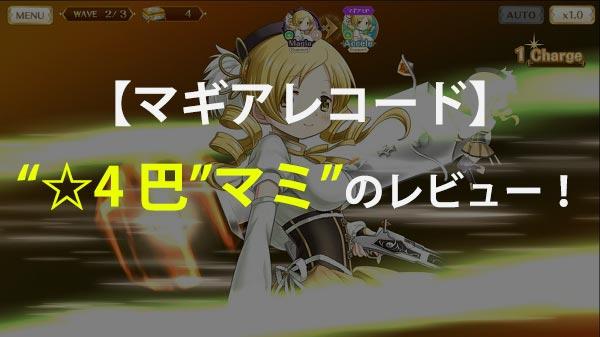 f:id:ichiaki97:20170824164432j:plain