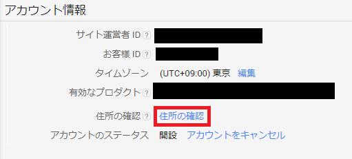 f:id:ichiaki97:20170825235845p:plain