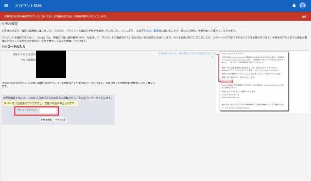 f:id:ichiaki97:20170826000259j:plain