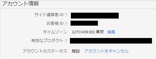 f:id:ichiaki97:20170826000408p:plain