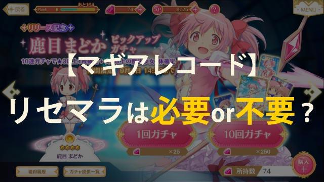 f:id:ichiaki97:20170828122531j:plain