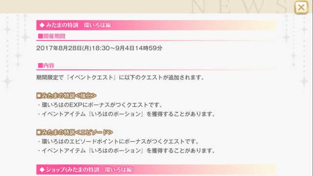 f:id:ichiaki97:20170828203111j:plain