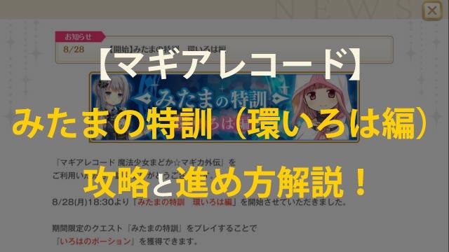 f:id:ichiaki97:20170828203946j:plain
