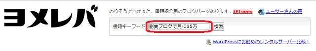 f:id:ichiaki97:20170904230735p:plain