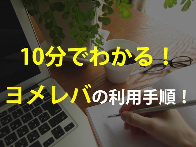 f:id:ichiaki97:20170904231853j:plain