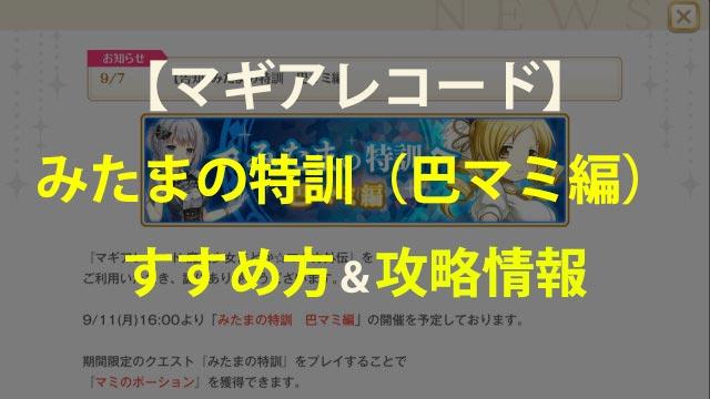 f:id:ichiaki97:20170908132537j:plain