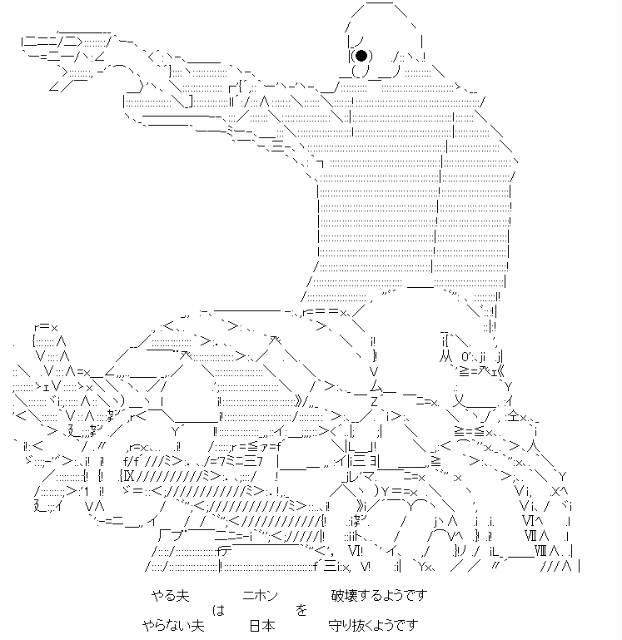 f:id:ichiaki97:20170922162054j:plain