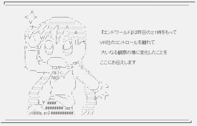 f:id:ichiaki97:20170922164021j:plain