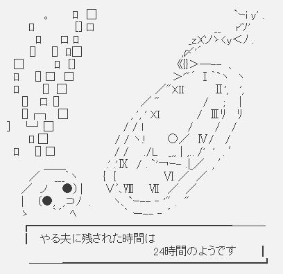 f:id:ichiaki97:20170922164637p:plain