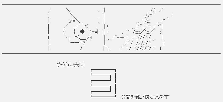 f:id:ichiaki97:20170922170308p:plain