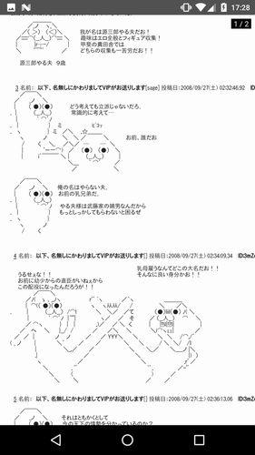 f:id:ichiaki97:20170922180300j:plain