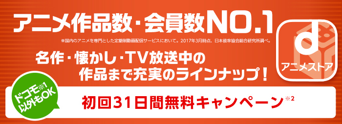 f:id:ichiaki97:20170925162809j:plain