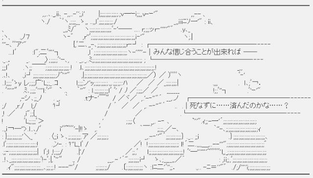 f:id:ichiaki97:20170927010556j:plain