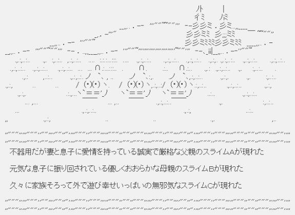f:id:ichiaki97:20170927010626j:plain