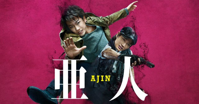 f:id:ichiaki97:20170930155043j:plain