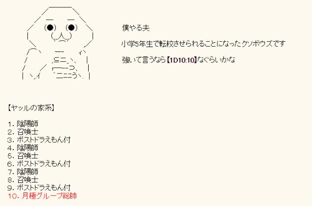 f:id:ichiaki97:20171002234309j:plain