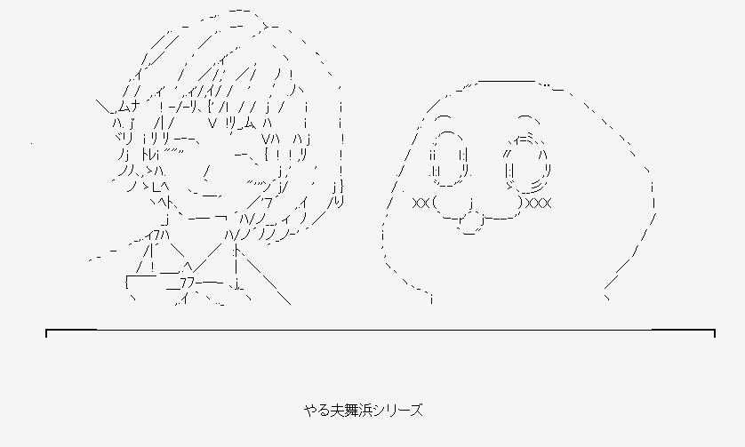 f:id:ichiaki97:20171002234513p:plain