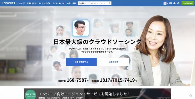 f:id:ichiaki97:20171006010544j:plain