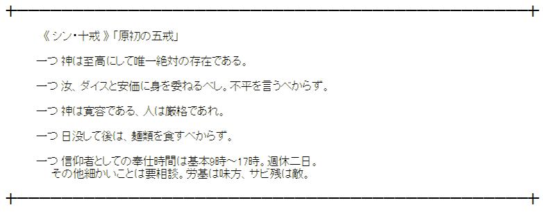 f:id:ichiaki97:20171018163130p:plain