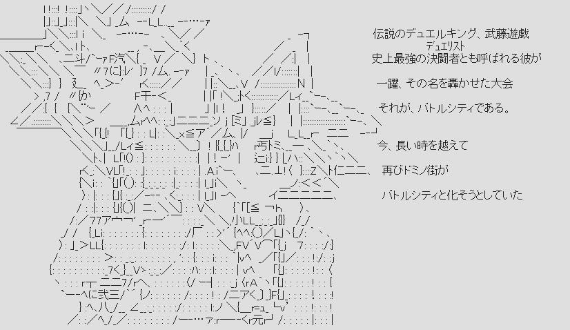 f:id:ichiaki97:20171018163655p:plain