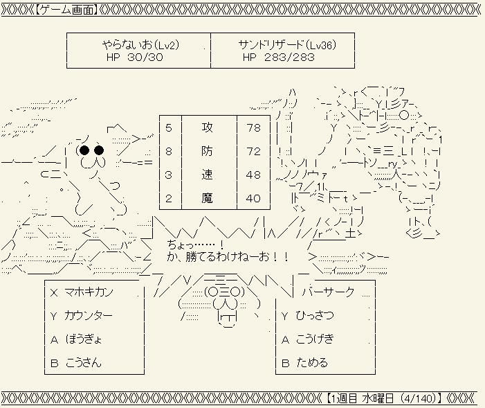 f:id:ichiaki97:20171018163909p:plain