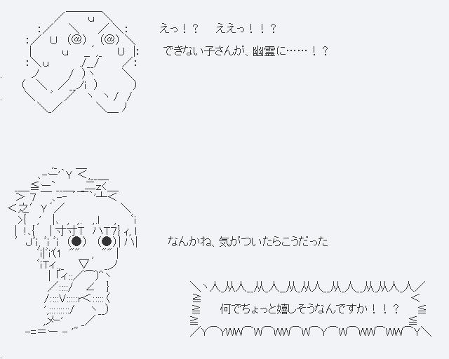 f:id:ichiaki97:20171018164531p:plain