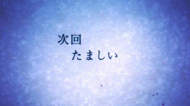 f:id:ichiaki97:20171021032100j:plain